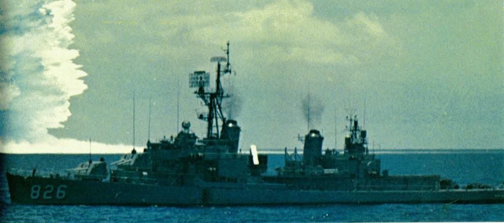 asroc-nuclear-3.jpg