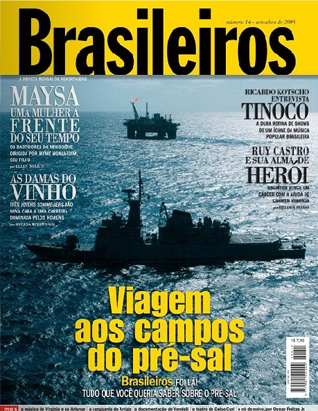 revista-brasileiros-n14-set-2008.jpg
