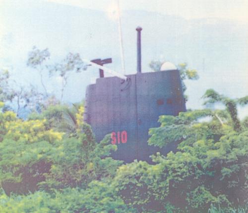 s-10-guanabara.jpg