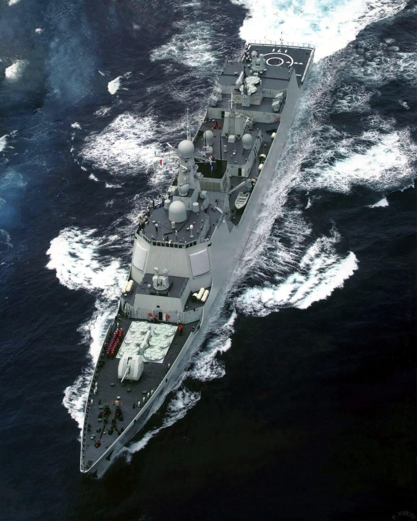170-destroyer