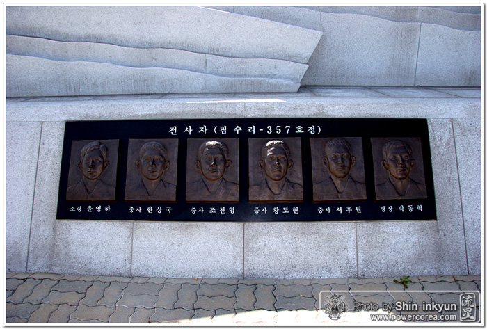 homenagem-aos-marinheiros-sul-coreanos-mortos-no-combate-naval-de-2002.jpg