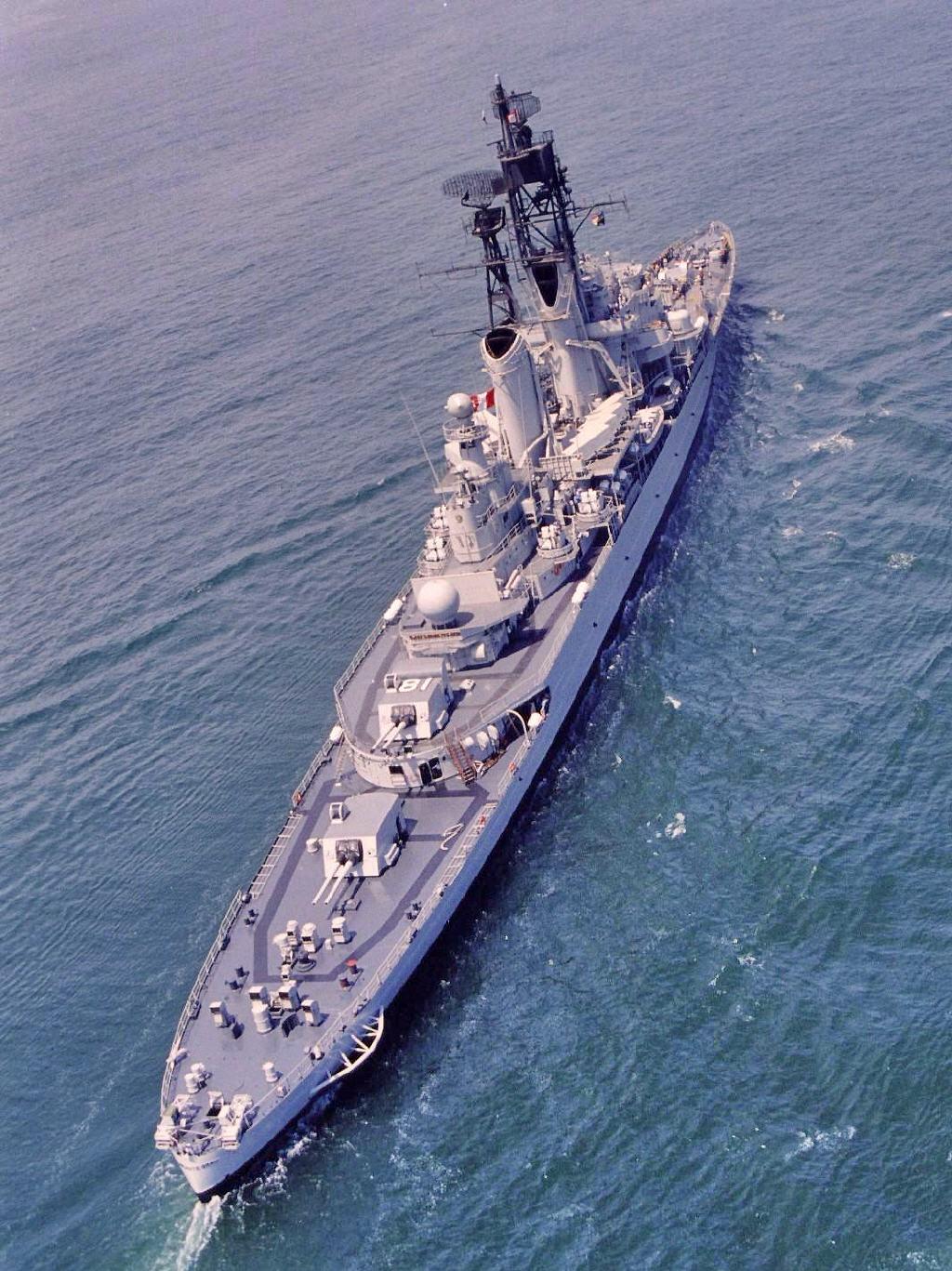 bap-almirante-grau-clm-81-2