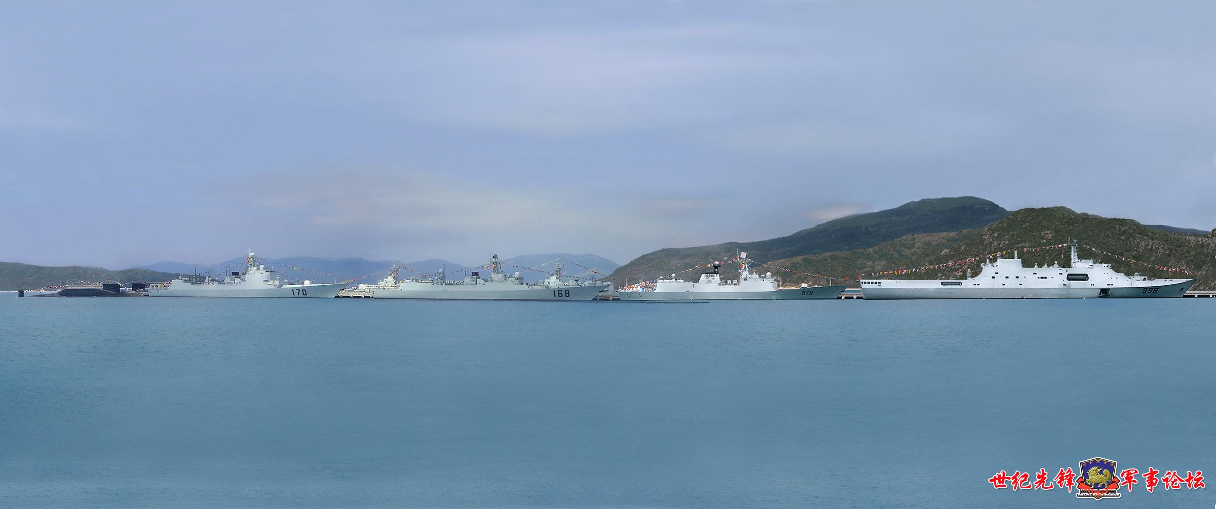 china-south-fleet