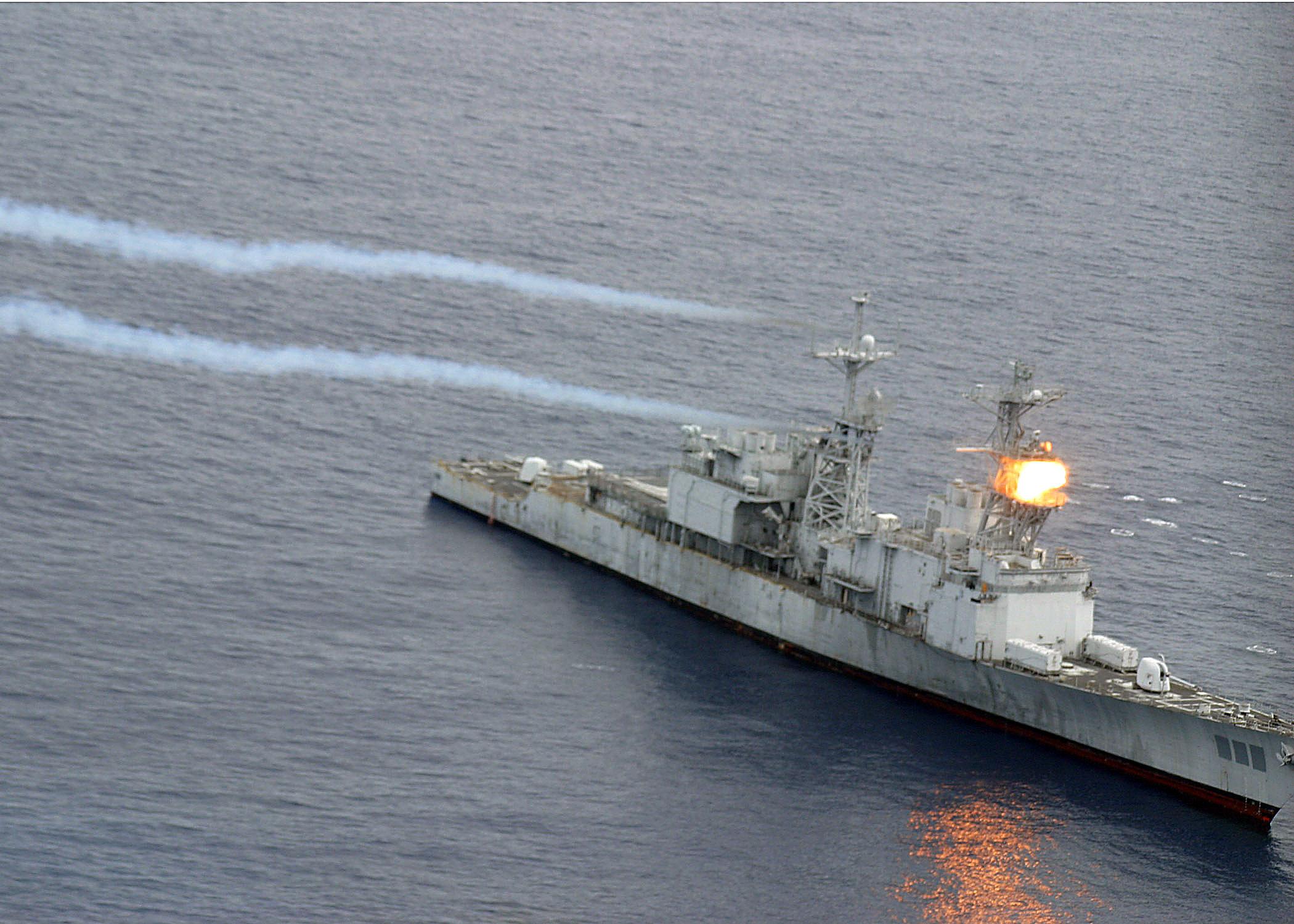 ex-USS Connolly (DD979)