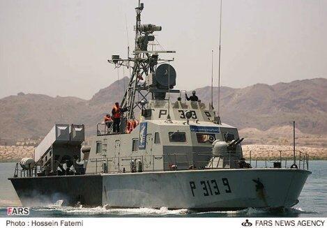 Iran Missile Boat