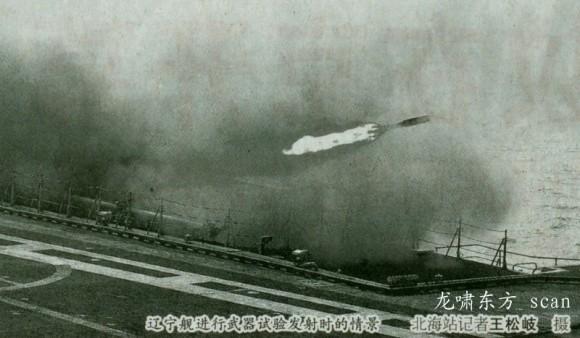 teste anti-torpedo