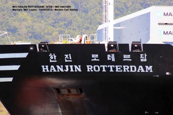 hanjin-rotterdam-9461489-3FDB-102539dwt-8586teus-maiden-call-ml-14-09-13-27 copy
