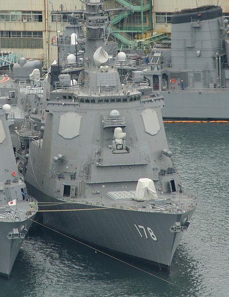 461px-DDG-178MakingAshigara