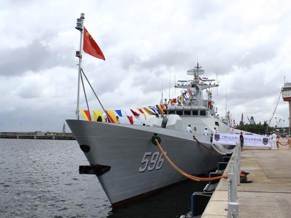 Type 056 - 1