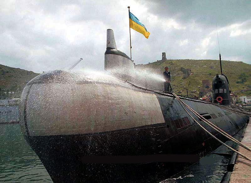 marinha da ucrania