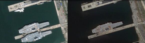 Saratoga em 2004 e em 2013