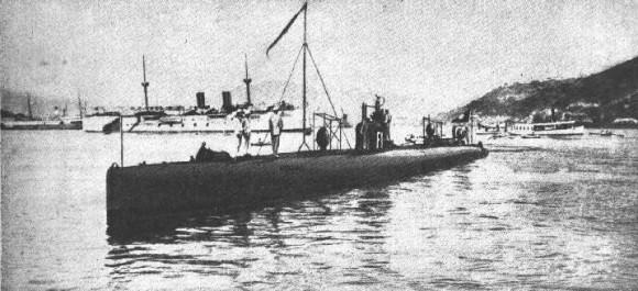 submarino F1 - foto via NGB