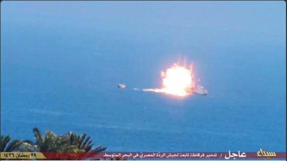 Ataque do IS a navio da marinha egípcia - 2