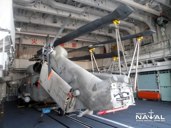 Visita navios japoneses Santos 7-8-2015 - foto 18 Poder Naval