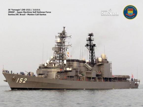reprodução de foto do destroier Yamagiri entregue ao seu comandante em 7-8-2015