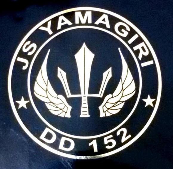 yamagiri-DD'52-crest