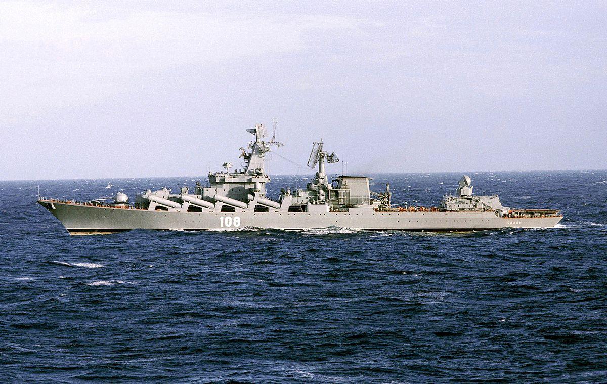 1200px-Slava-Cruiser-DN-SC-86-03642