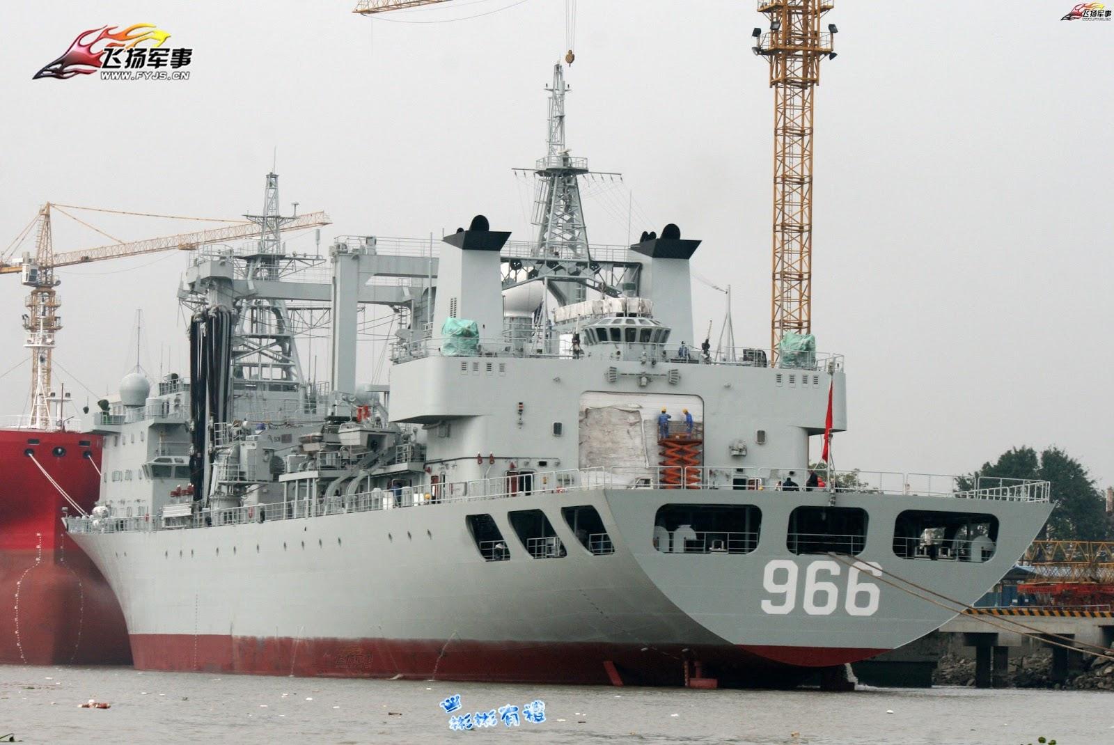 Gaoyaohu Type 903A - 2