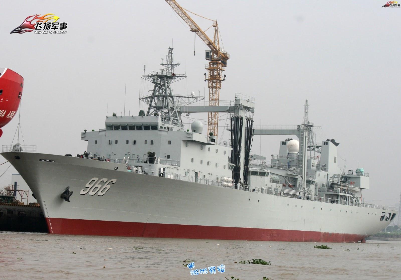 Gaoyaohu Type 903A - 3