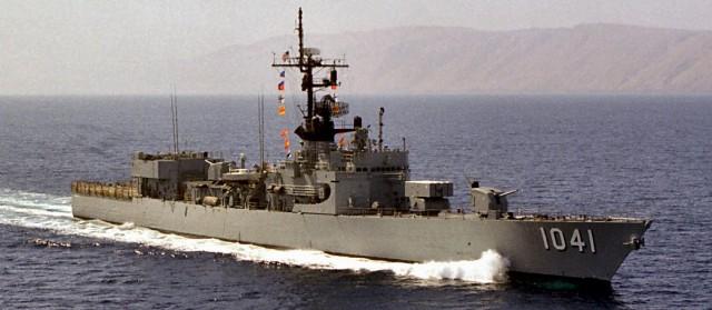 USS Bradley (FF1041)