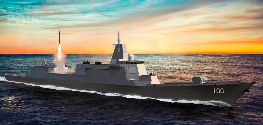 Concepção artística do Type 055