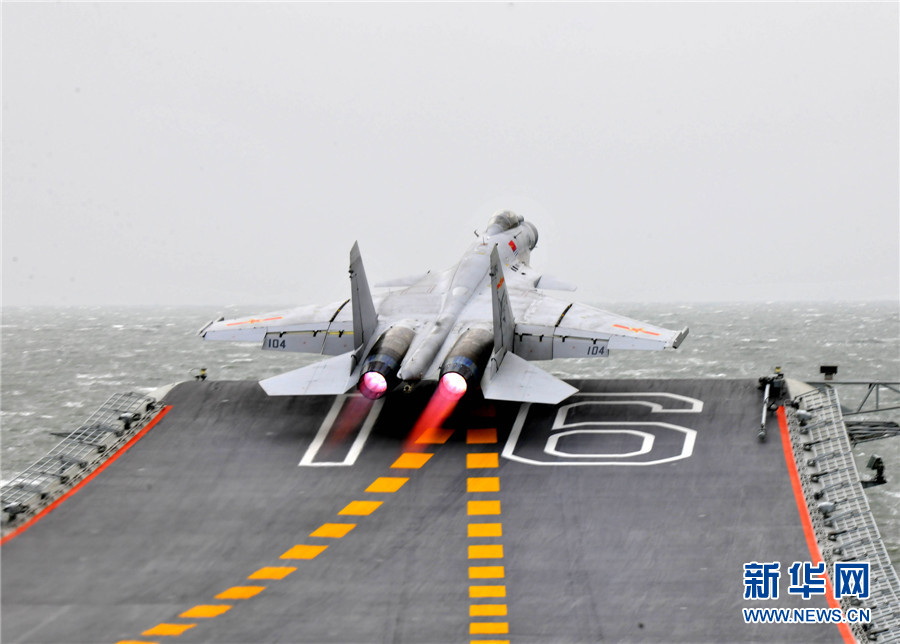 Liaoning - 10