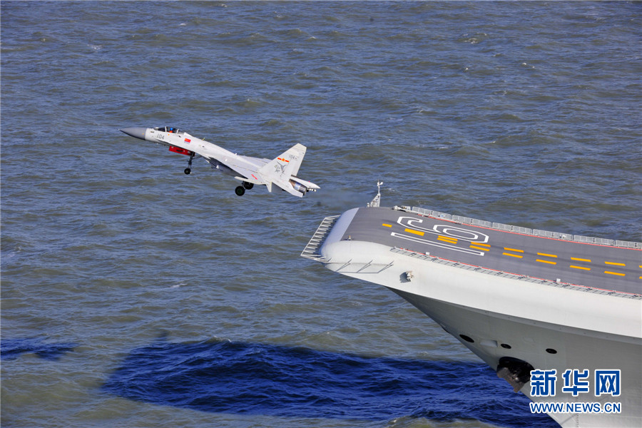 Liaoning - 11
