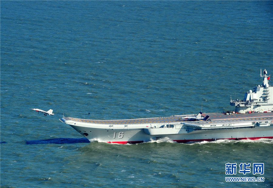 Liaoning - 12