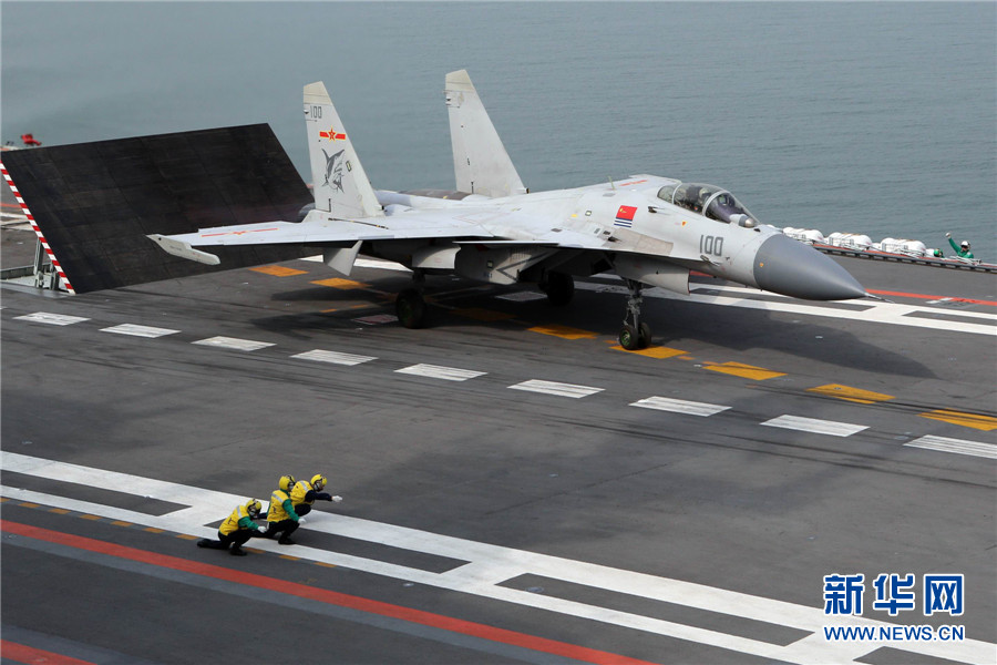 Liaoning - 6