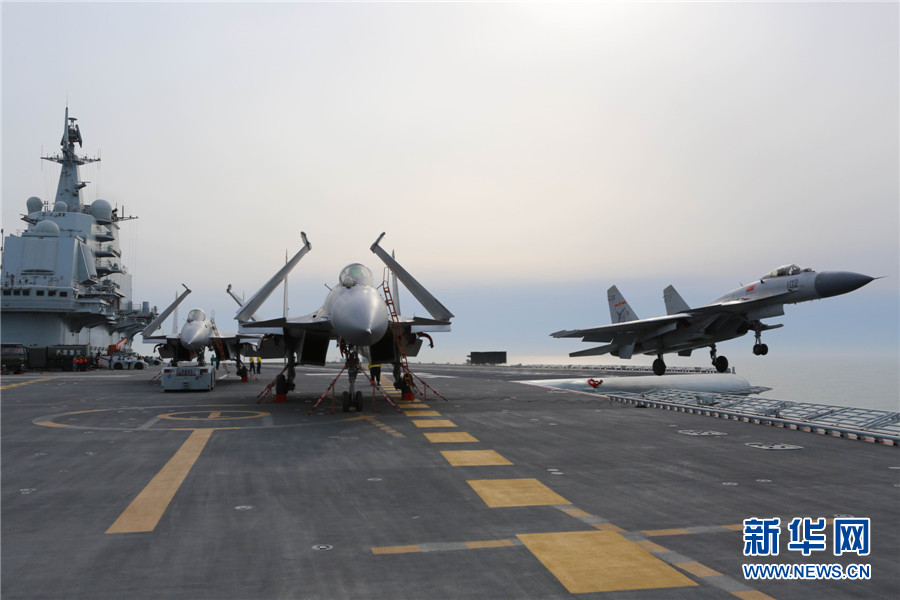 Liaoning - 7