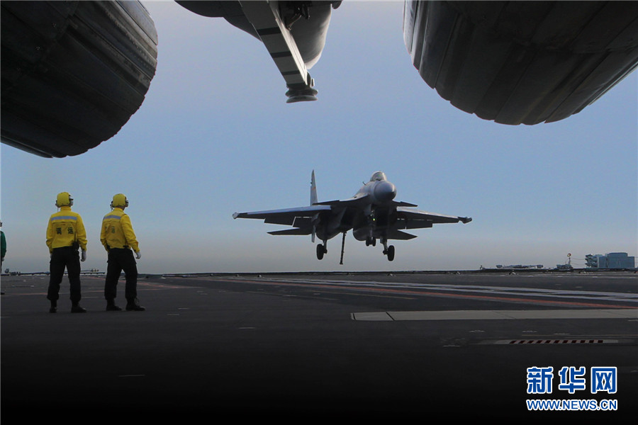 Liaoning - 8