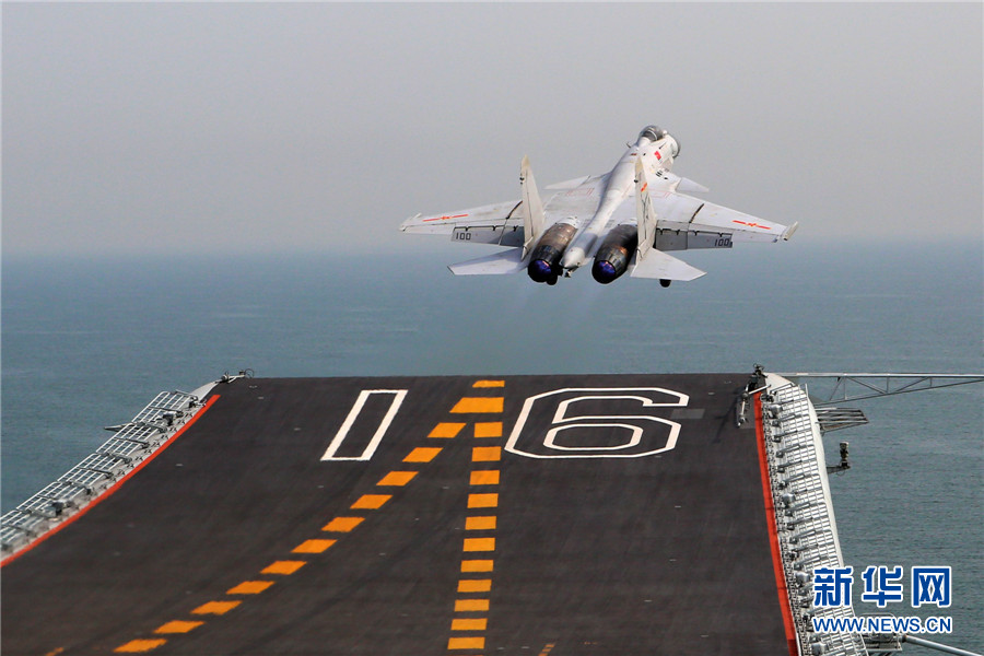 Liaoning - 9