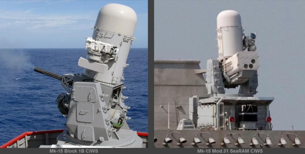 O SeaRAM emprega o mesmo reparo do CIWS Phalanx, substituindo o canhão Vulcan Gatling de 20 mm por mísseis RAM