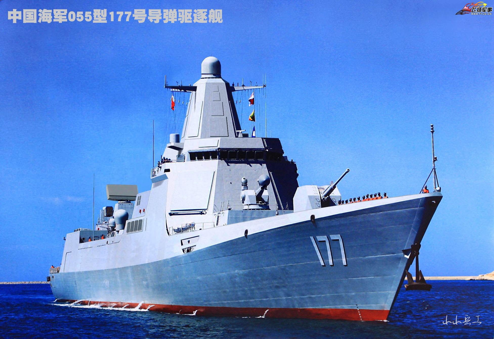 Outra concepção do Type 055 com mastro eletrônico integrado