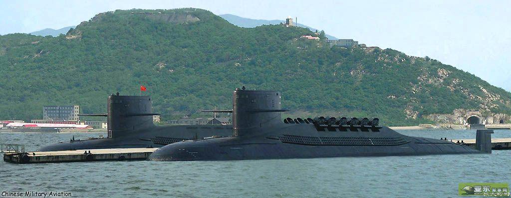 Submarino nuclear de mísseis balísticos 094