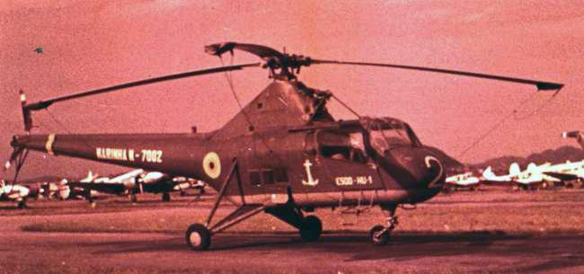 Westland/Sikorsky WS-51/2 Widgeon