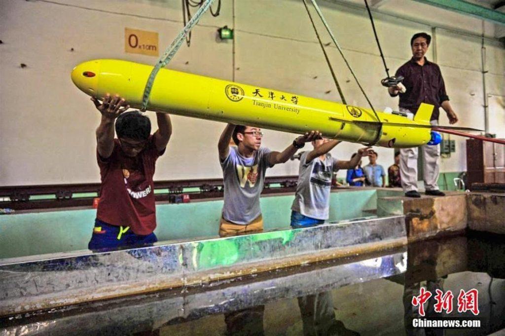 Underwater Unmanned Vehicle (UUV) Haiyan chinês