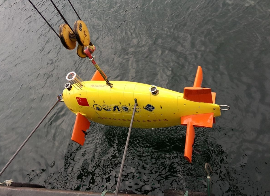 Autonomous Underwater Vehicle (AUV) chinês SIA-4500AUV