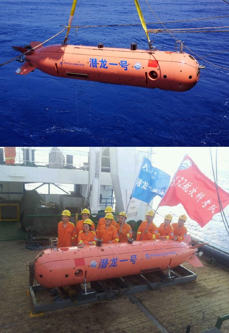 Underwater Unmanned Vehicle (UUV) chinês