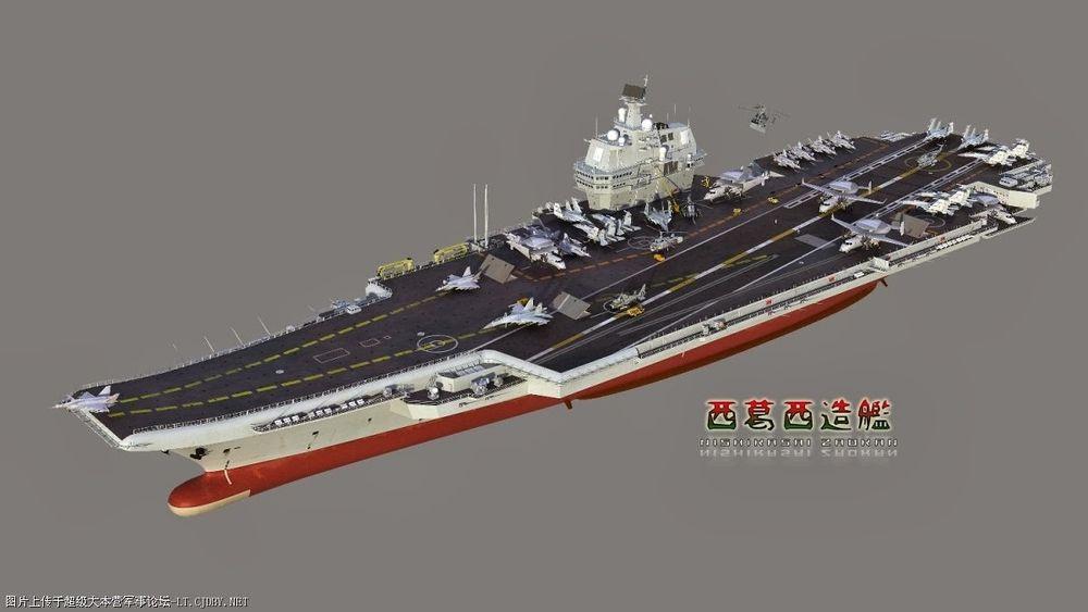 type_001a_aircraft_carrier