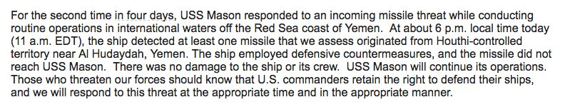 uss-mason-pentagon-statement
