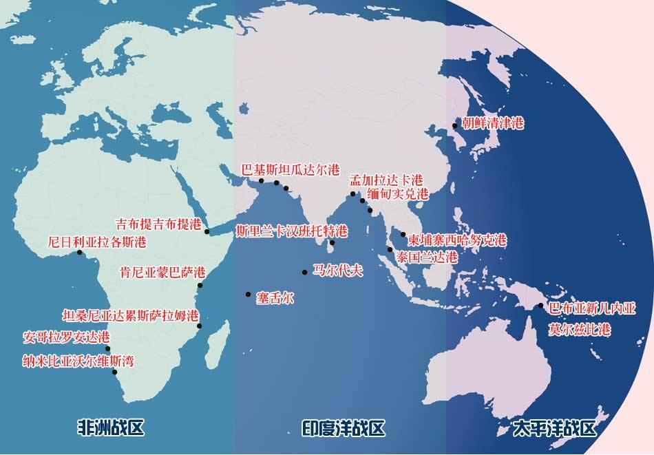 Bases Navais planejadas pela China