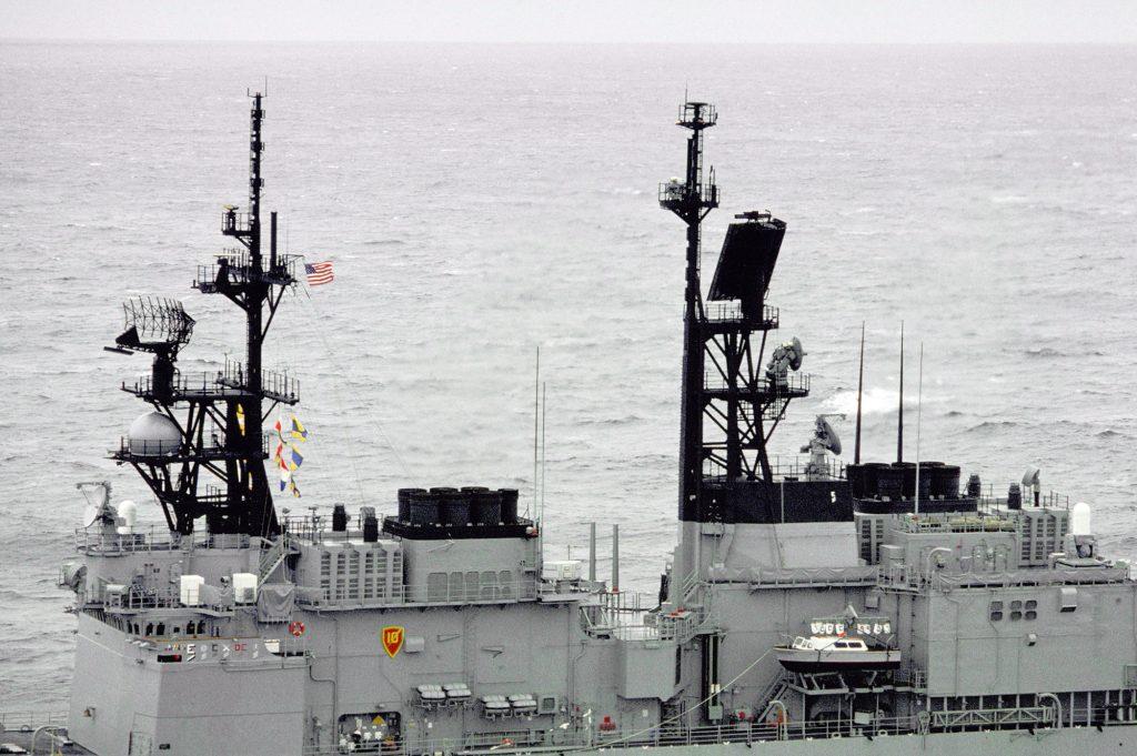 Superestrutura do USS Kidd (DDG-993)