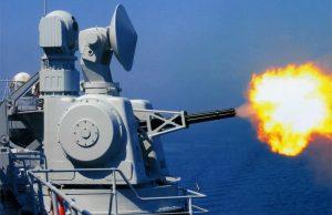 CIWS chinês Type 730