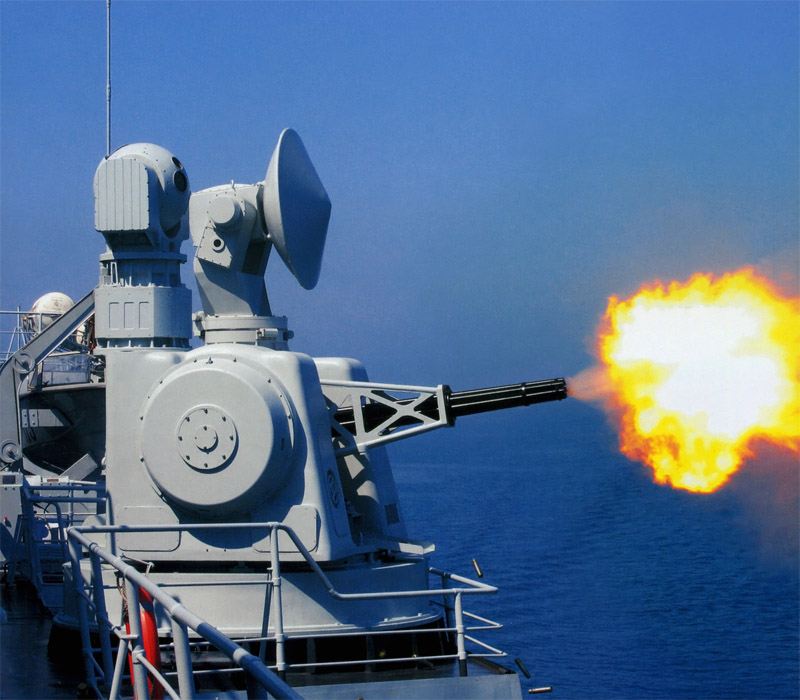 CIWS chinês Type 730