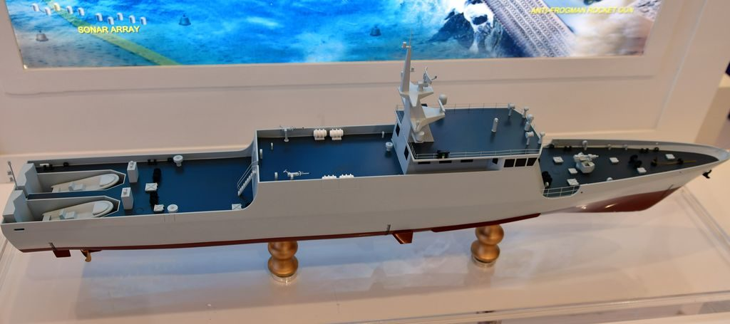 Littoral Mission Ship (LMS)