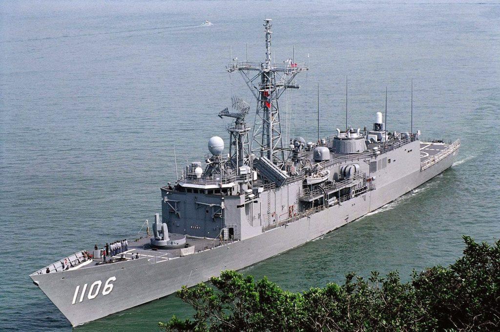 Fragata classe OHP de Taiwan
