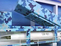 Míssil balístico antinavio supersônico CM-401 e seu lançador