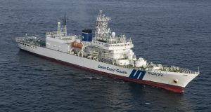 Navio-patrulha Yashima (PLH 22) da Guarda Costeira do Japão
