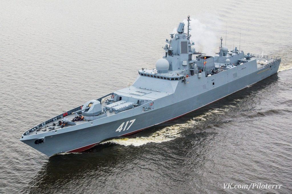 Fragata Almirante Gorshkov a caminho da Síria